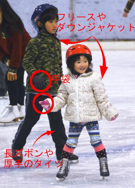 8615ba3acc2a2 子どもとスケートに行くときの服装はスキーウェアでもいい?持ち物は?