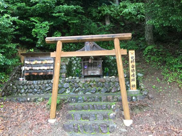 安倍晴明神社 龍神村 和歌山県