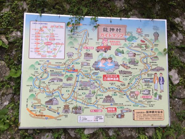 森林公園丹生ヤマセミの郷 地図