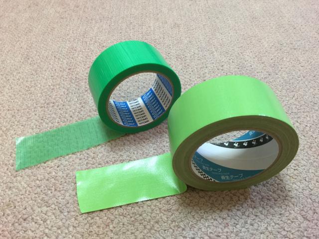 養生テープの厚さのちがい